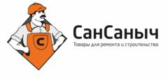 Торговая компания Сан Саныч