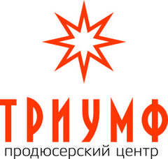 Триумф, Продюсерский центр