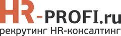 HR-PROFI