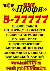 Деревщук В.В.
