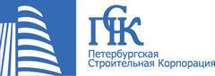 Петербургская Строительная Корпорация