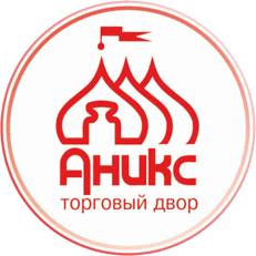 АНИКС, Торговый Двор
