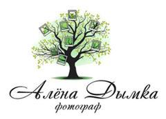 Алёна Дымка