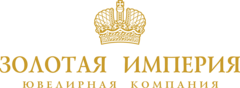 Ювелирная компания Золотая Империя
