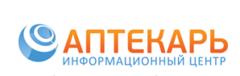 Информационный центр Аптекарь