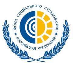 ГУ Санкт-Петербургское региональное отделение Фонда социального страхования РФ