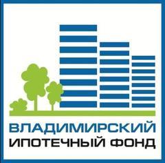 Владимирский городской ипотечный фонд