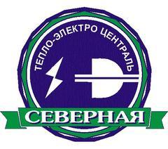 ТЭЦ - Северная