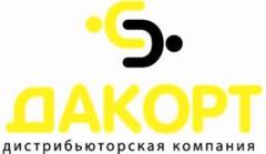 Дакорт Крым
