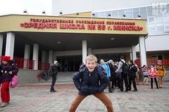 Средняя школа №56 г.Минска