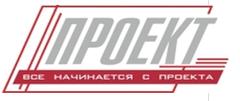 Производственная компания Проект