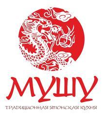 МУШУ-ГРУПП