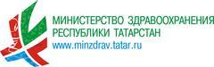 МИНЗДРАВ РЕСПУБЛИКИ ТАТАРСТАН