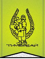 Тимербай