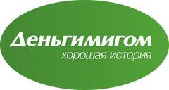 МФК Деньгимигом