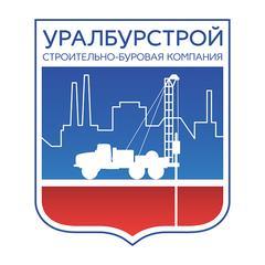 УралБурСтрой