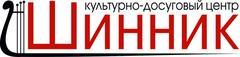МБУК Культурно-досуговый центр Шинник