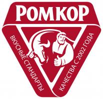 Ромкор, мясоперерабатывающая корпорация
