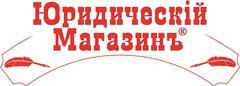 Агентство Рада