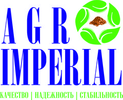 AGRO-IMPERIAL, ТОО