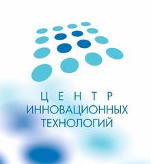 Центр инновационных технологий