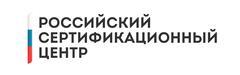 Российский Сертификационный Центр
