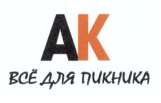 АльянсКомпани