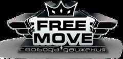 Свобода Движения