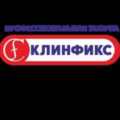 АСК-КЛИНФИКС