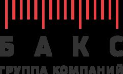 БАКС, Научно-техническая фирма, Самара