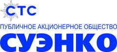 Сибирско - Уральская энергетическая компания