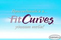 ФитКервс19