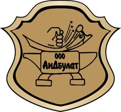 АиДбулат