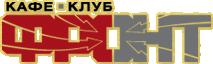 ВКУС-СЕРВИС