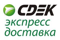 СДЭК, региональное представительство