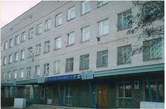 ГУЗ Энгельсская городская поликлиника №2