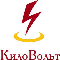 КилоВольт