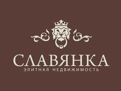 Агентство недвижимости Славянка