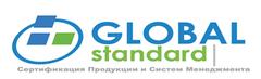 Глобал Стандарт