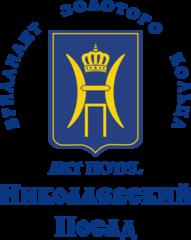 Николаевский посад