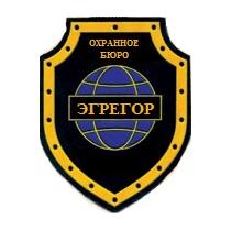 Бюро охраны Эгрегор