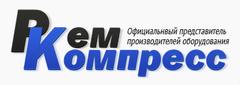 РемКомпресс