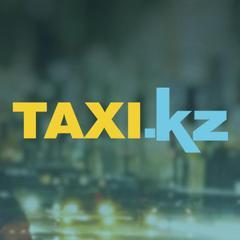 Taxi.kz Маркетинг