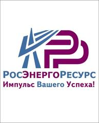 РосЭнергоРесурс, ООО ПО