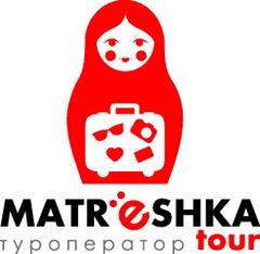 Матрешка тур
