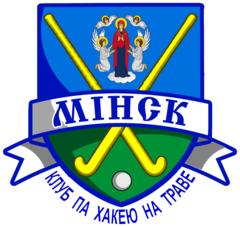 Клуб по хоккею на траве Минск, ГУ ФКиС