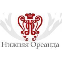 ФГБУ Управления Делами Президента РФ санаторий Нижняя Ореанда