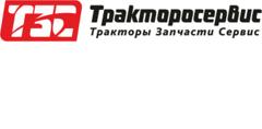 ТД Тракторосервис