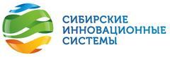 Сибирские Инновационные Системы