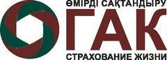 КСЖ Государственная аннуитетная компания